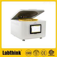 减重法水汽渗透性检测仪器(labthink品牌)