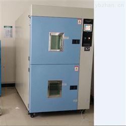 64L高低温冲击试验箱