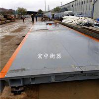 曲阳县100T电子汽车衡3*18m大型地磅