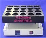 电热消解器,可批量处理样品,消解效率高