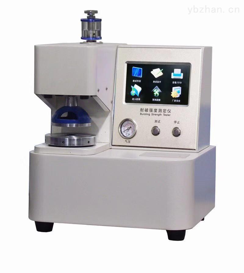 标准定制全自动破裂强度试验机