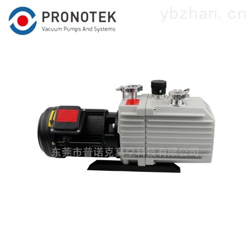 D系列雙級旋片式真空泵