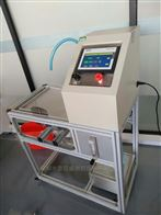 DMS-002溢水试验装置