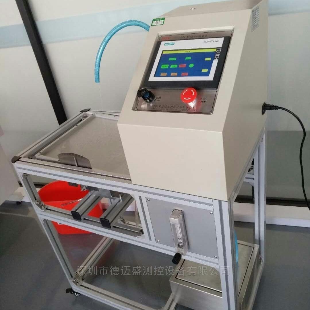 德迈盛GB4706溢水试验装置