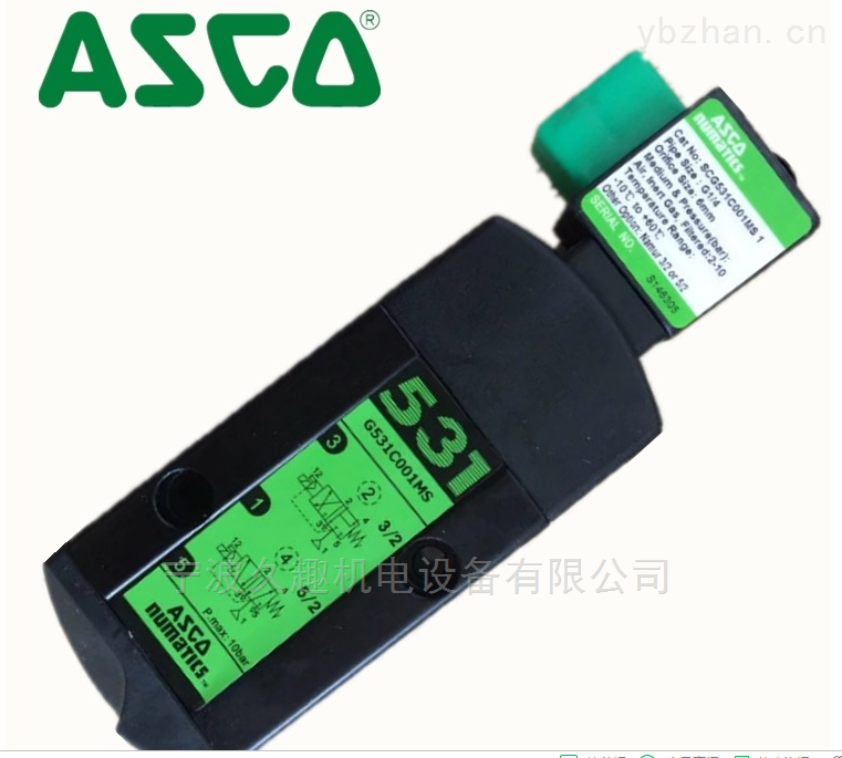 美國ASCO電磁閥EFG551A002MS 電壓24DCV