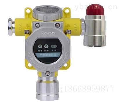 加油站檢測柴油泄漏報警器 可燃氣體濃度報警儀
