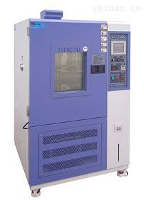 ZT-DTH-225A臭氧老化实验箱