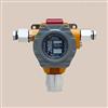 印刷厂溶剂油气体报警器 溶剂油浓度超标报警器