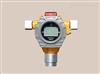 三乙胺浓度检测报警探头 三乙胺可燃气体报警器