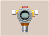 石脑油气体检测报警器 石脑油浓度显示报警器