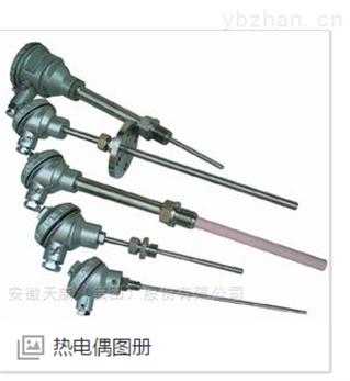 防水式铠装热电阻