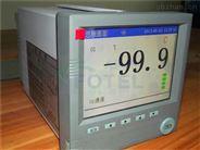 上海发泰FTR3000(彩屏)无纸记录仪