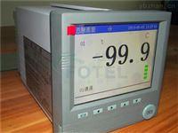 上海發泰FTR3000(彩屏)無紙記錄儀