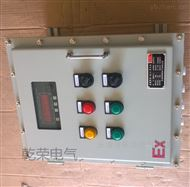 ABB触摸屏防爆控制柜现货