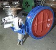 ZDJW-6KDN900电动调节阀