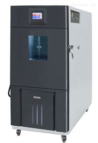 ZT-CTH-1000X氙燈耐氣候老化箱