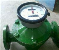 煤油流量計