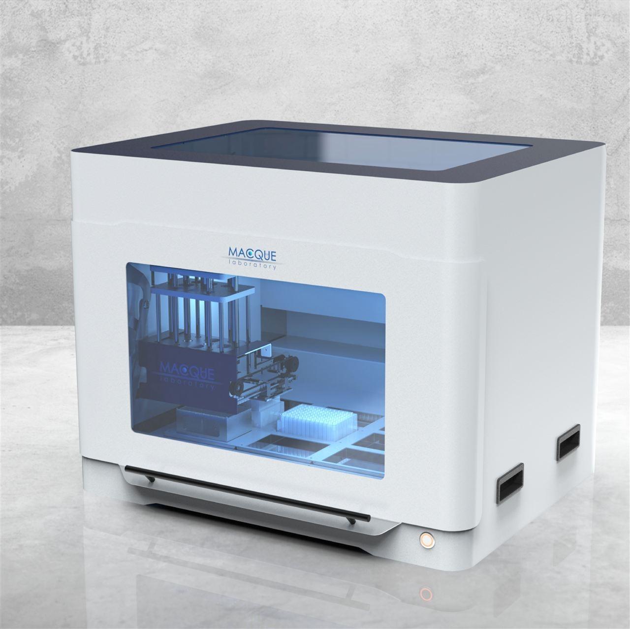 MACQUE 全自动核酸提取仪 MQ-Gene1000