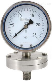 不锈钢卫生型膜片压力表