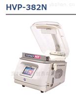 HVP-382N销售日本TOSEI真空包装机、自动机械