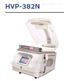销售日本TOSEI真空包装机、自动机械
