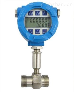 JH-UHZ液体流量计