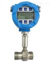 JH-UHZ液體流量計