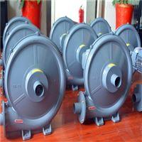 0.2KW台湾全风中压鼓风机/燃烧机专用中壓風機