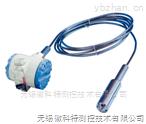 JYB-KB-JYB-KB防爆型投入式靜壓液位變送器廠家包郵