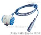 JYB-KB防爆型投入式靜壓液位變送器廠家包郵