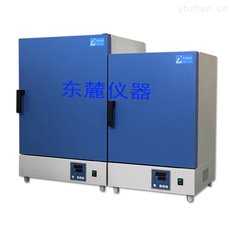 DGG-9036A-立式鼓风干燥箱/立式小型烘箱/落地式烘箱