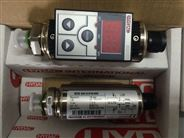 德國HYDAC壓力傳感器EDS300系列說明