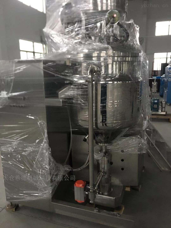GP-布丁奶油高剪切真空乳化机