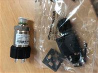 HYDAC压力传感器HDA4400选型方法