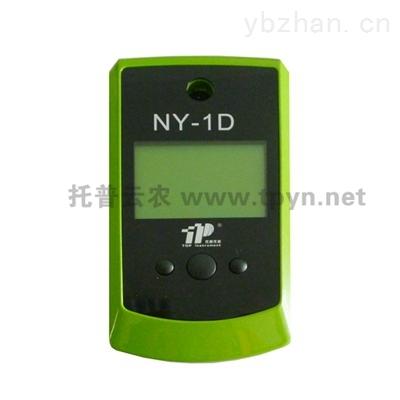 便攜式農殘快速檢測儀NY-1D