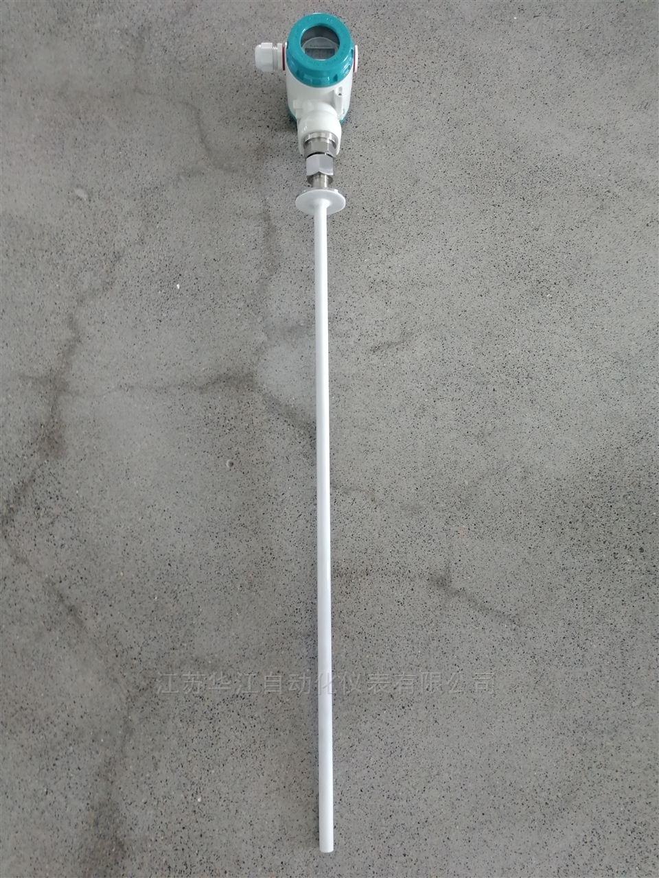 射頻電容式液位計