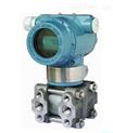 3051F卫生平膜型液位变送器
