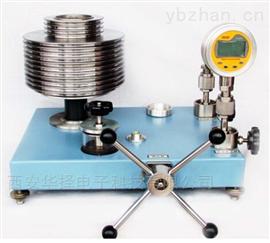 HZ-6J仪表标定活塞式压力计