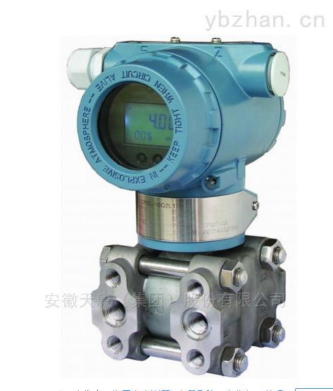 3051F卫生型压力变送器