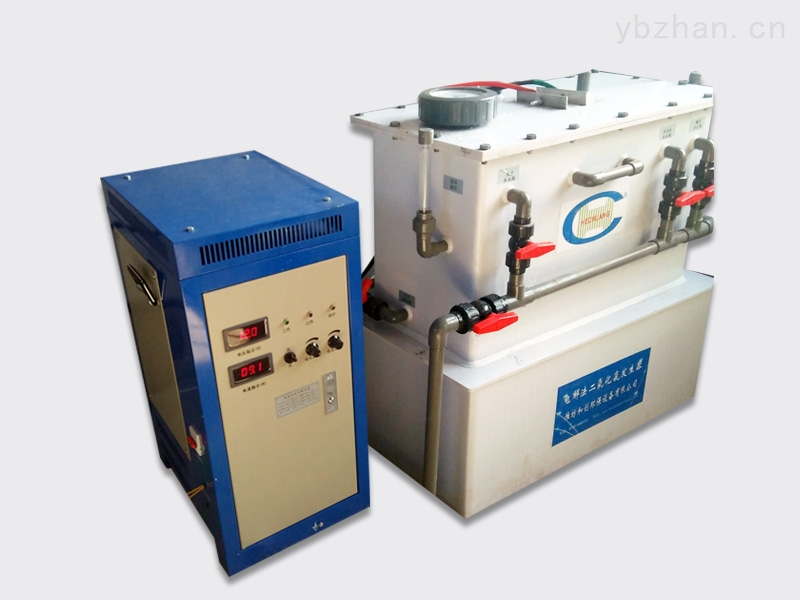 医院二氧化氯发生器现货/污水厂消毒设备