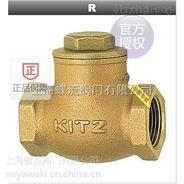 日本KITZ北澤125R青銅旋启示止回閥