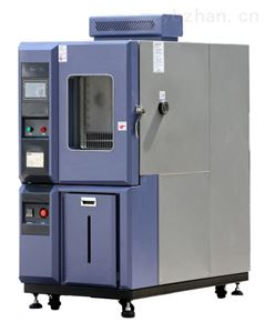 ZT-CTH-408L-S高低溫濕熱交變試驗箱