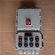 户外防雨型不锈钢防爆控制箱