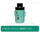 井澤銷售OSAKA-JACK大阪千斤頂