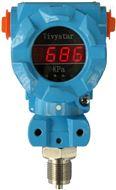 2088壓力變送器,擴散硅電容式壓力傳感器
