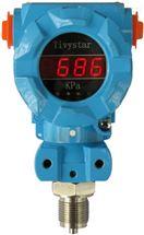 2088经济型压力变送器,气体差压变送传感器