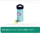 供應日本OSAKA-jack大阪千斤頂