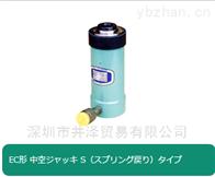 EC12S供应日本OSAKA-jack大阪千斤顶