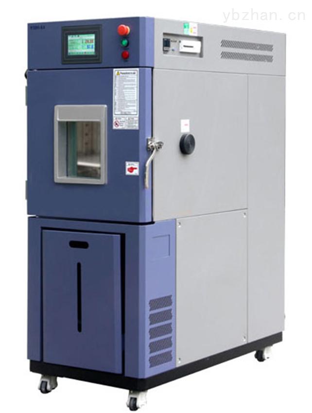温湿度实验箱