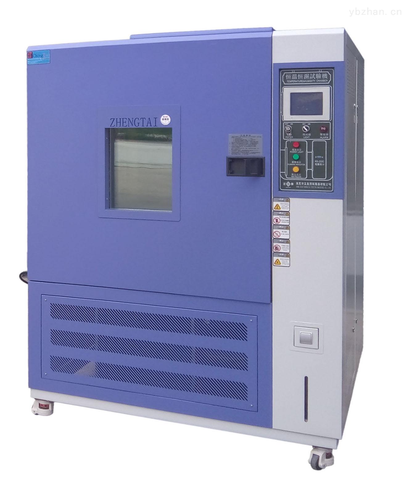 耐臭氧试验箱